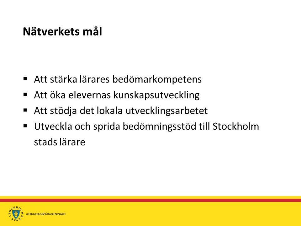 Kommentarbanker…  VT 09 –Revidering –Önskemål från skolor?  Skola 2011