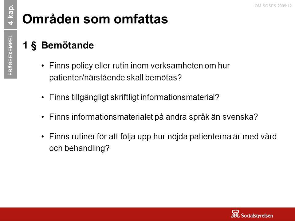 OM SOSFS 2005:12 Områden som omfattas Bemötande Finns policy eller rutin inom verksamheten om hur patienter/närstående skall bemötas? Finns tillgängli