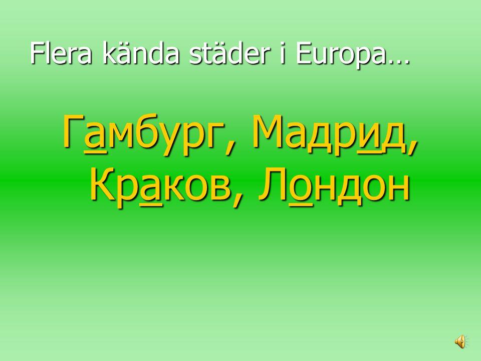 Fyra kända städer i Europa… Берлин, Мадрид, Копенгаген, Париж