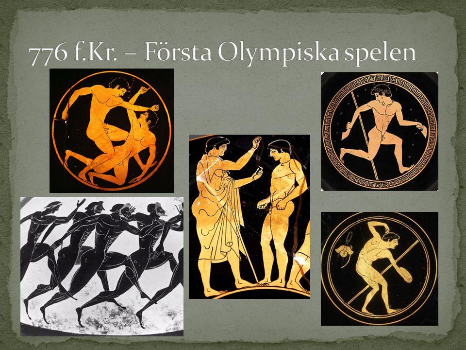 Homeros: Iliaden Odysséen