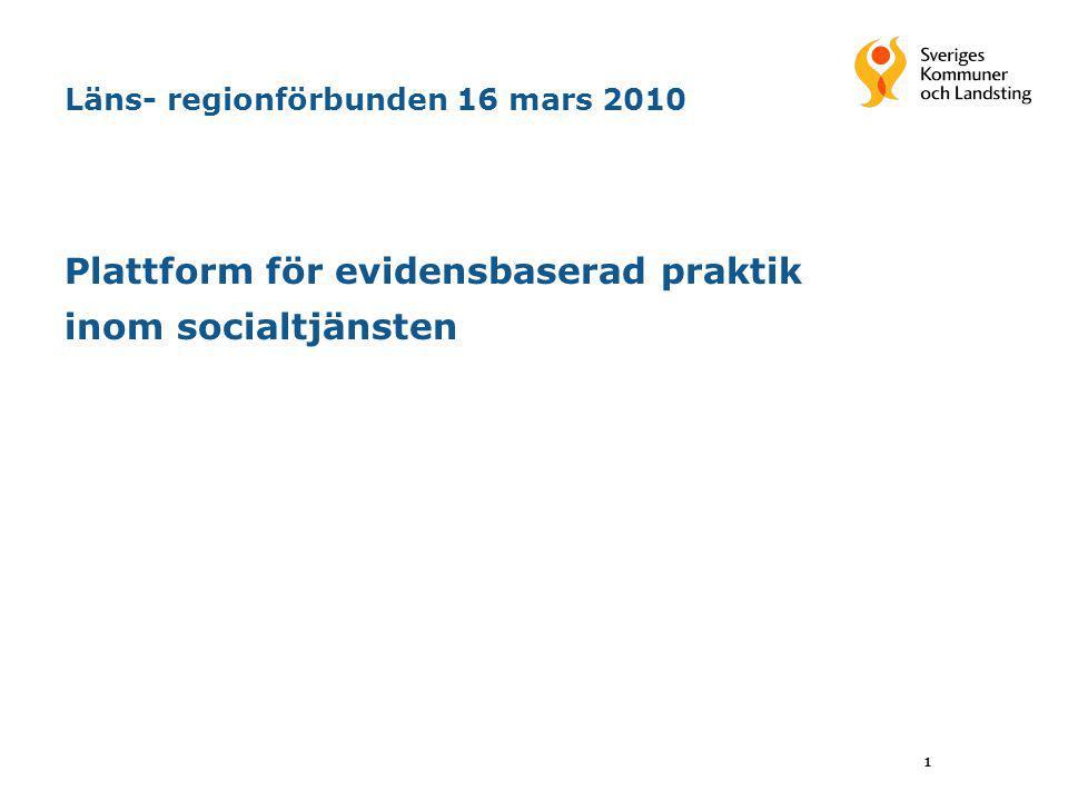 2 Plattform för evidensbaserad praktik inom socialtjänsten BAKGRUND Överenskommelse om att under 2009 lägga grunden för ett framtida gemensamt arbete utifrån förslagen i SOU 2008:18 Evidensbaserad praktik inom socialtjänsten – till nytta för brukaren.