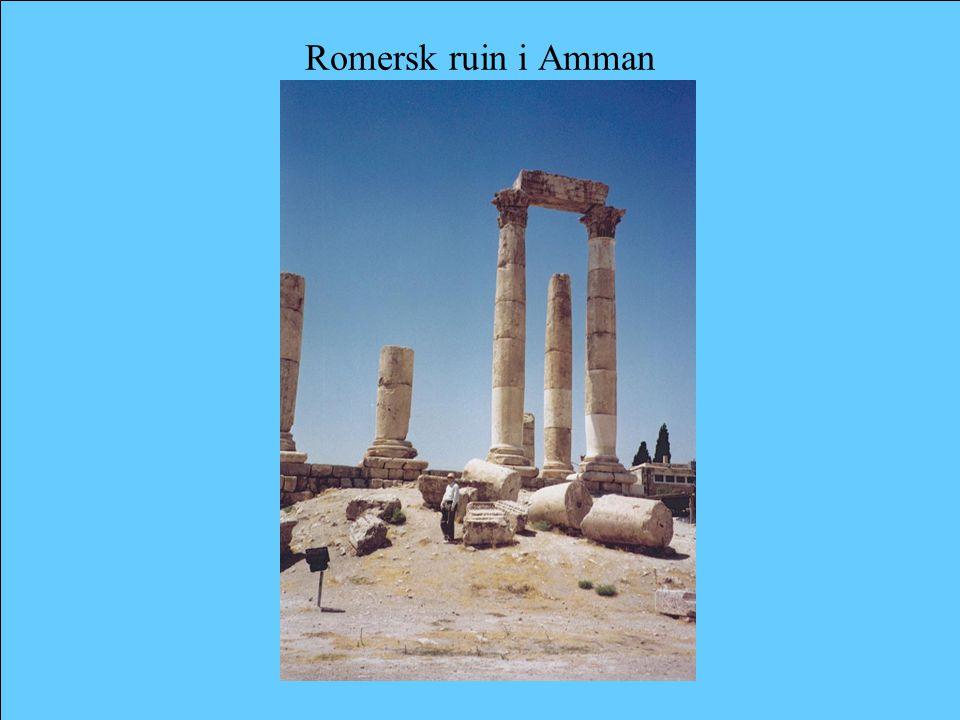 Romersk ruin i Amman
