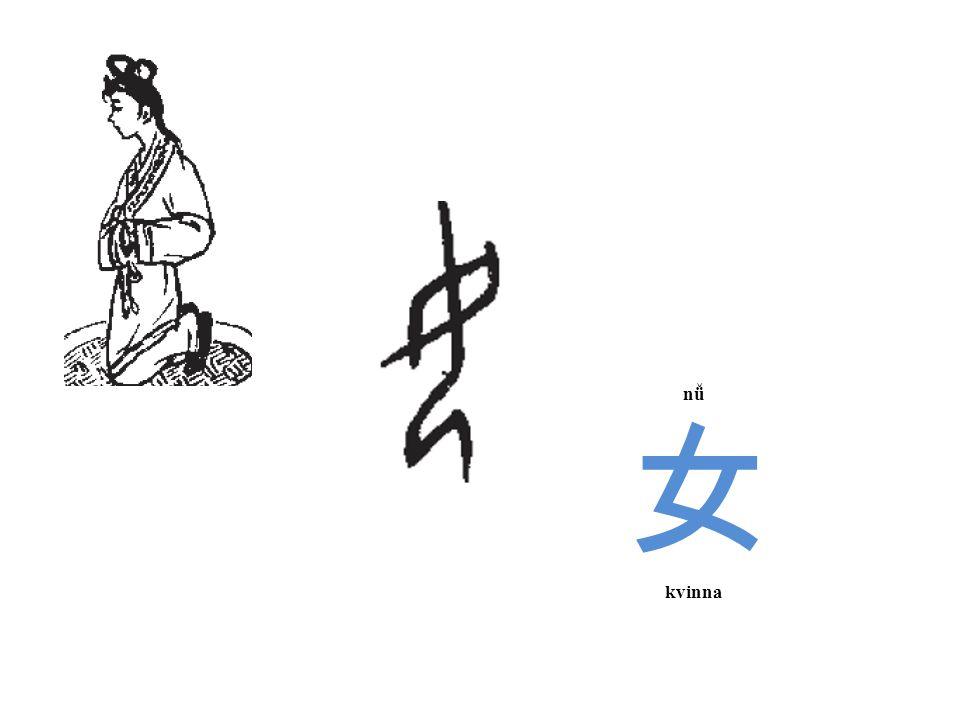 zǐ 子 son, barn