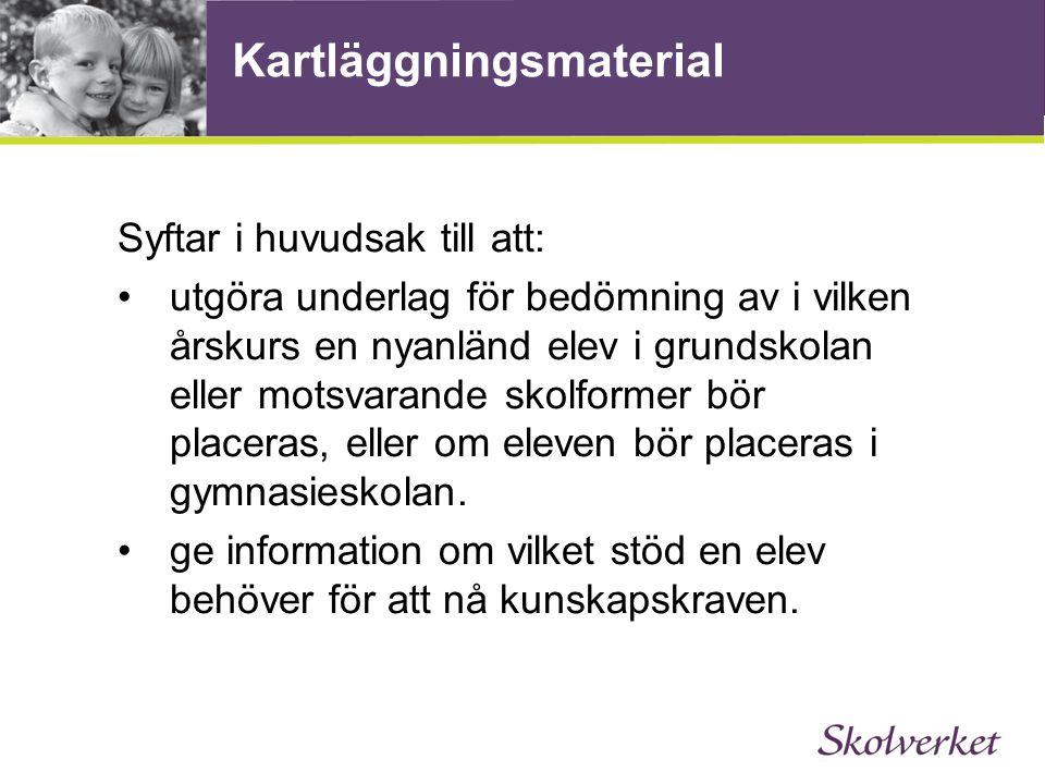 Bedömningsmaterial i svenska Detta material ska ge lärare stöd i bedömningen av elevers språkutveckling.