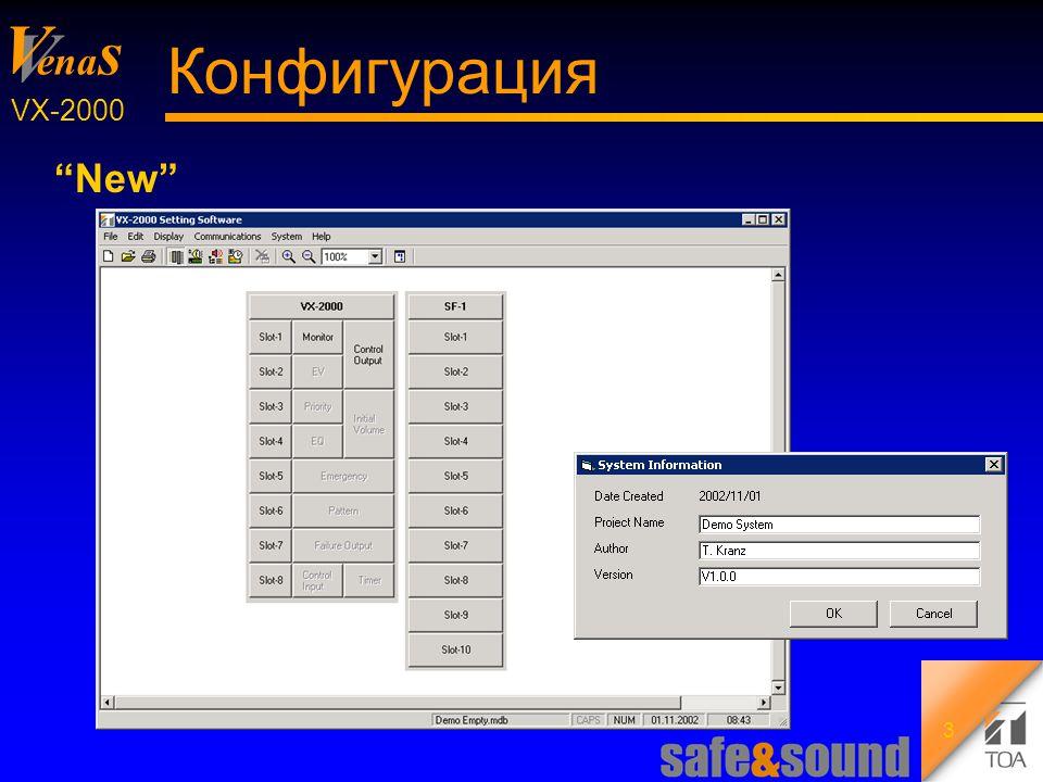 Background Design: Torsten Kranz V V ena s VX-2000 4 Конфигурация VX-2000