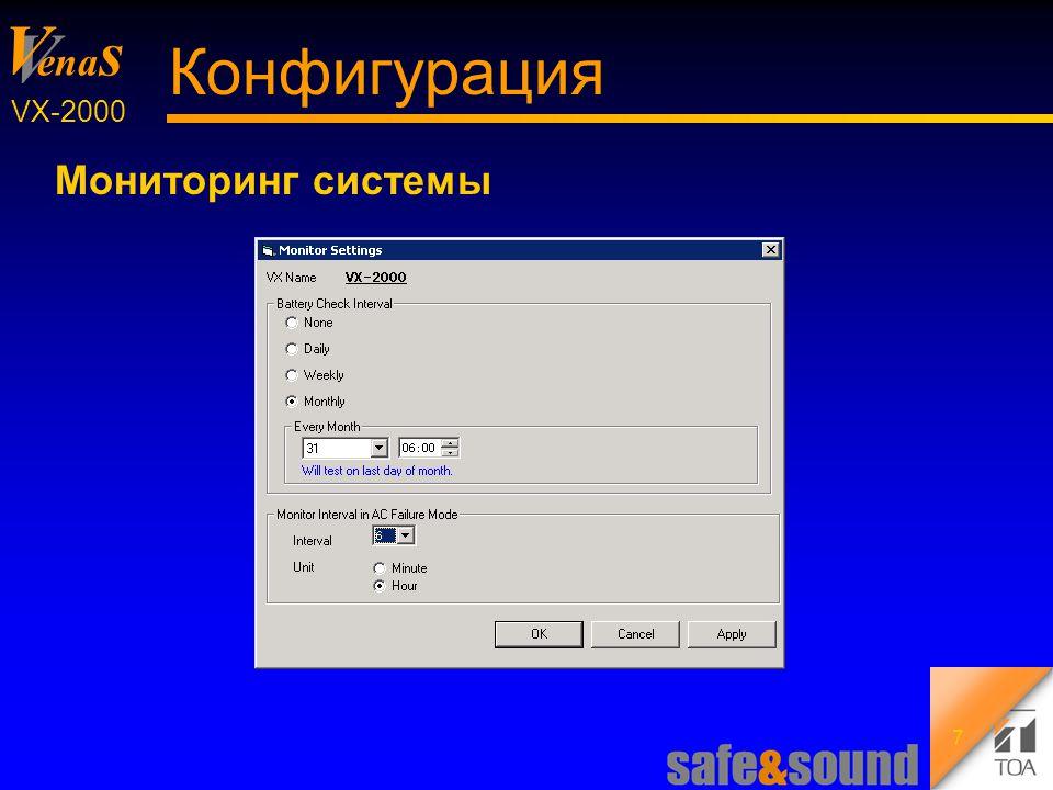 Background Design: Torsten Kranz V V ena s VX-2000 38 Системное меню Проверка коммутации