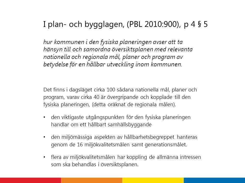 I plan- och bygglagen, (PBL 2010:900), p 4 § 5 hur kommunen i den fysiska planeringen avser att ta hänsyn till och samordna översiktsplanen med releva
