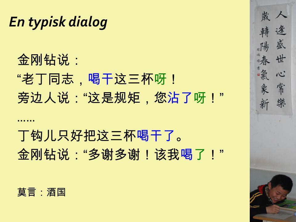 Översätt alltid olika meningar tillsammans Eleverna skall välja—och prata 1.När jag satt och läste din bok, började hon sjunga.