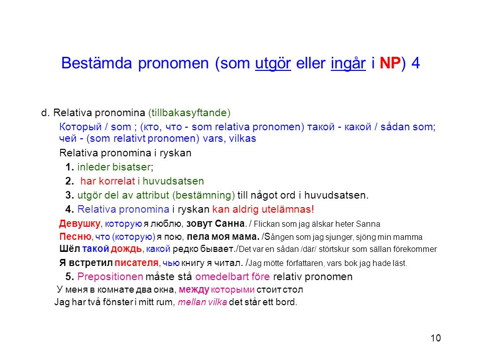 10 Bestämda pronomen (som utgör eller ingår i NP) 4 d.