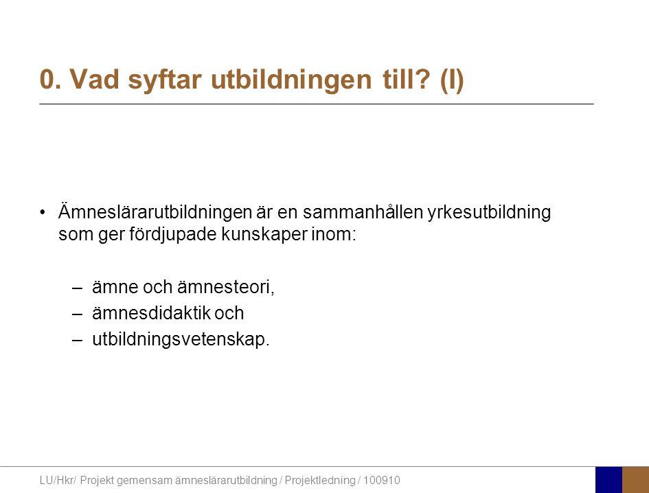 LU/Hkr/ Projekt gemensam ämneslärarutbildning / Projektledning / 100910 0. Vad syftar utbildningen till? (I) Ämneslärarutbildningen är en sammanhållen