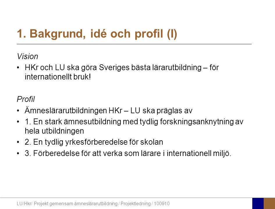 LU/Hkr/ Projekt gemensam ämneslärarutbildning / Projektledning / 100910 1. Bakgrund, idé och profil (I) Vision HKr och LU ska göra Sveriges bästa lära