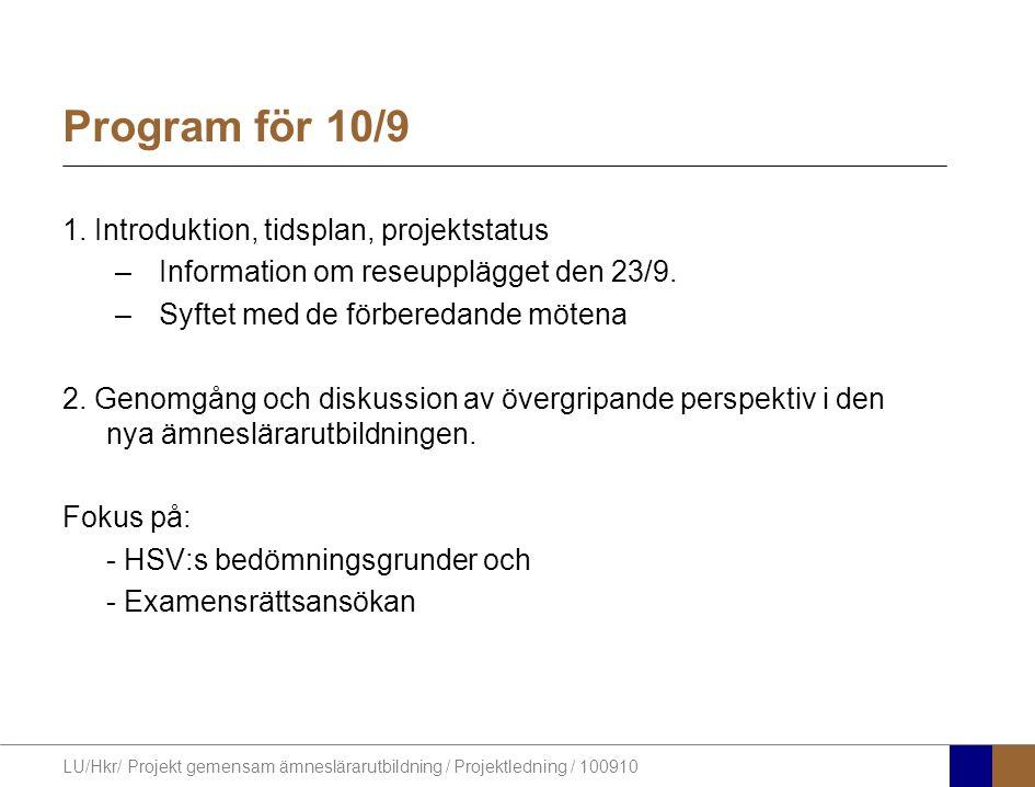 LU/Hkr/ Projekt gemensam ämneslärarutbildning / Projektledning / 100910 Program för 10/9 1. Introduktion, tidsplan, projektstatus –Information om rese