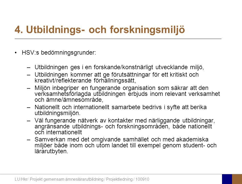 LU/Hkr/ Projekt gemensam ämneslärarutbildning / Projektledning / 100910 4. Utbildnings- och forskningsmiljö HSV:s bedömningsgrunder: –Utbildningen ges