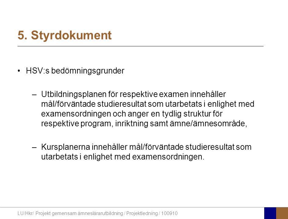 LU/Hkr/ Projekt gemensam ämneslärarutbildning / Projektledning / 100910 5. Styrdokument HSV:s bedömningsgrunder –Utbildningsplanen för respektive exam