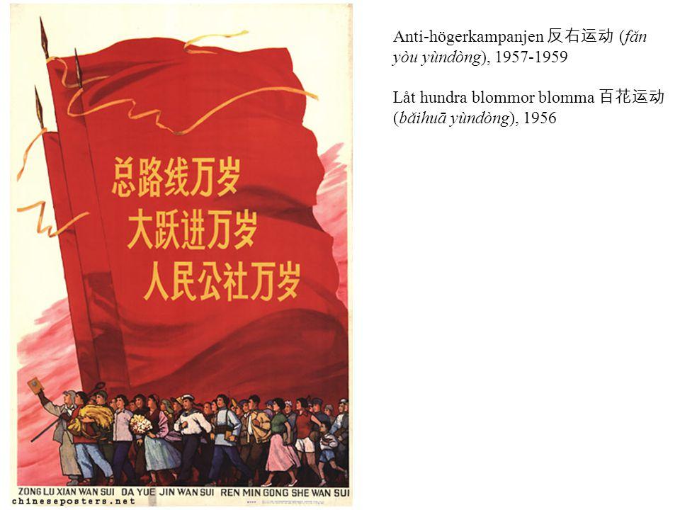Anti-högerkampanjen 反右运动 (fǎn yòu yùndòng), 1957-1959 Låt hundra blommor blomma 百花运动 (bǎihuā yùndòng), 1956