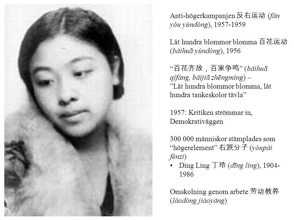 """Anti-högerkampanjen 反右运动 (fǎn yòu yùndòng), 1957-1959 Låt hundra blommor blomma 百花运动 (bǎihuā yùndòng), 1956 """" 百花齐放,百家争鸣 """" (bǎihuā qífàng, bǎijiā zhēng"""