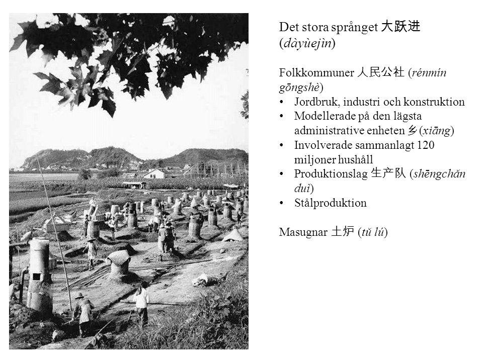 Det stora språnget 大跃进 (dàyùejìn) Folkkommuner 人民公社 (rénmín gōngshè) Jordbruk, industri och konstruktion Modellerade på den lägsta administrative enhe