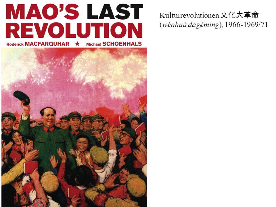 Kulturrevolutionen 文化大革命 (wénhuà dàgémìng), 1966-1969/71