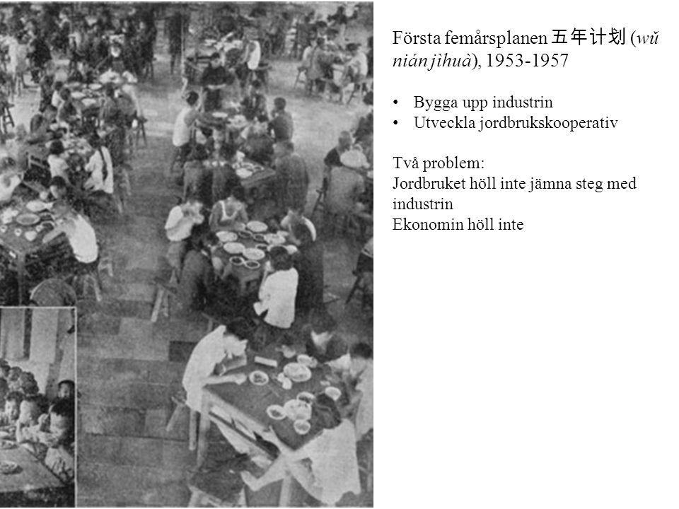 Första femårsplanen 五年计划 (wǔ nián jìhuà), 1953-1957 Bygga upp industrin Utveckla jordbrukskooperativ Två problem: Jordbruket höll inte jämna steg med