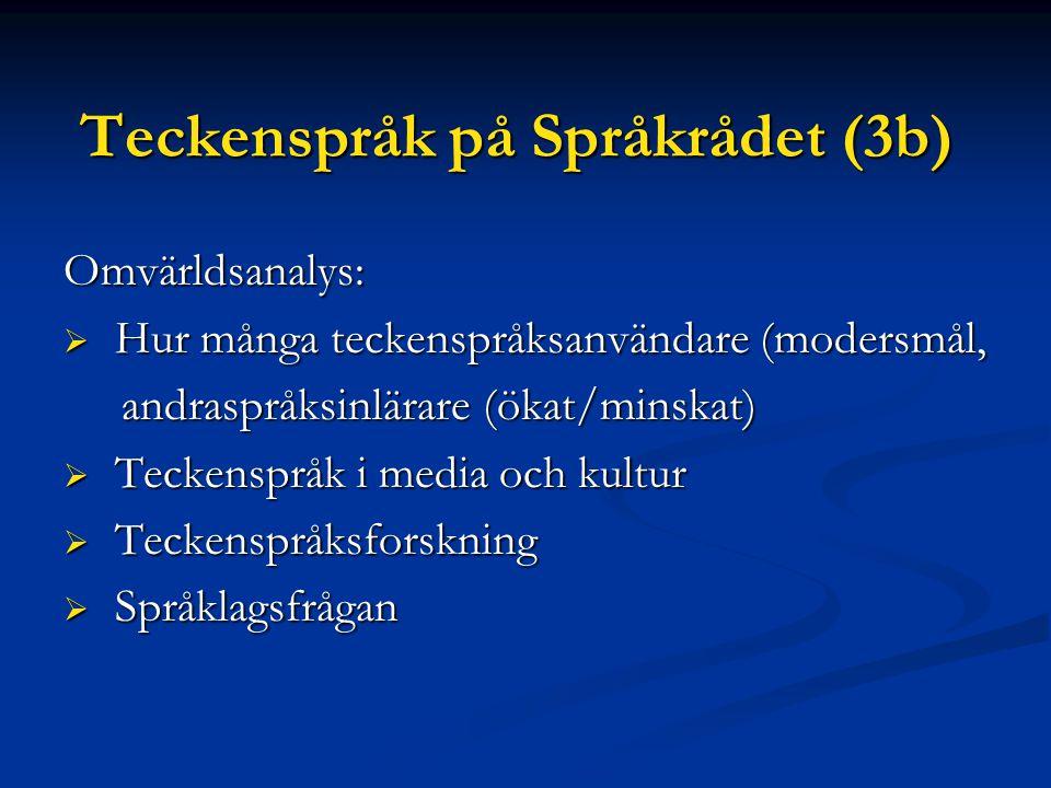 Värna språken (1)  Några förslag till språklag Det svenska språket 1.