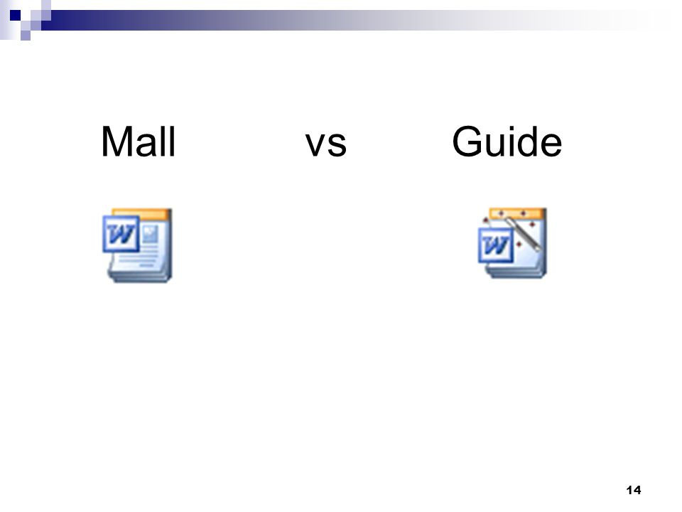 14 Mall vsGuide