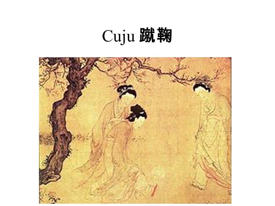 Cuju 蹴鞠