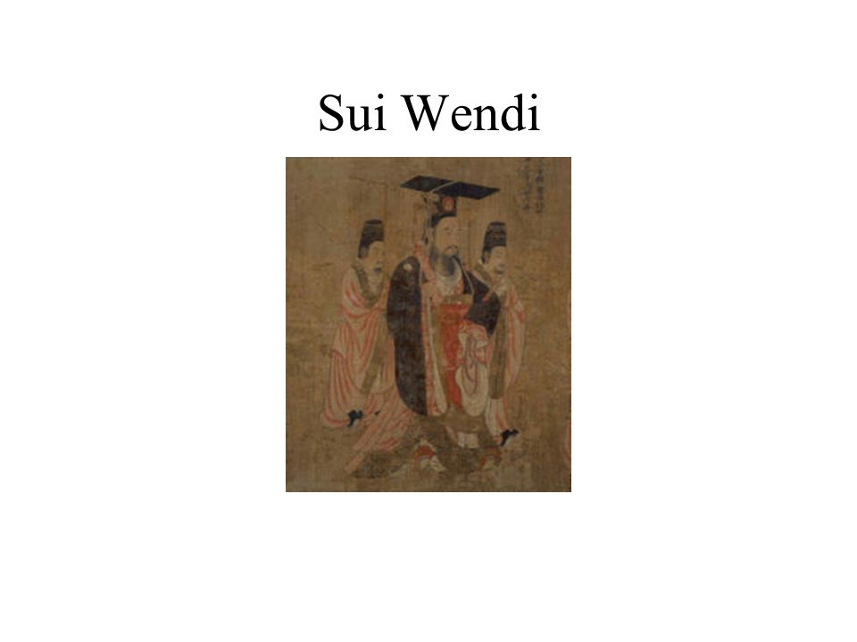 Sui Wendi