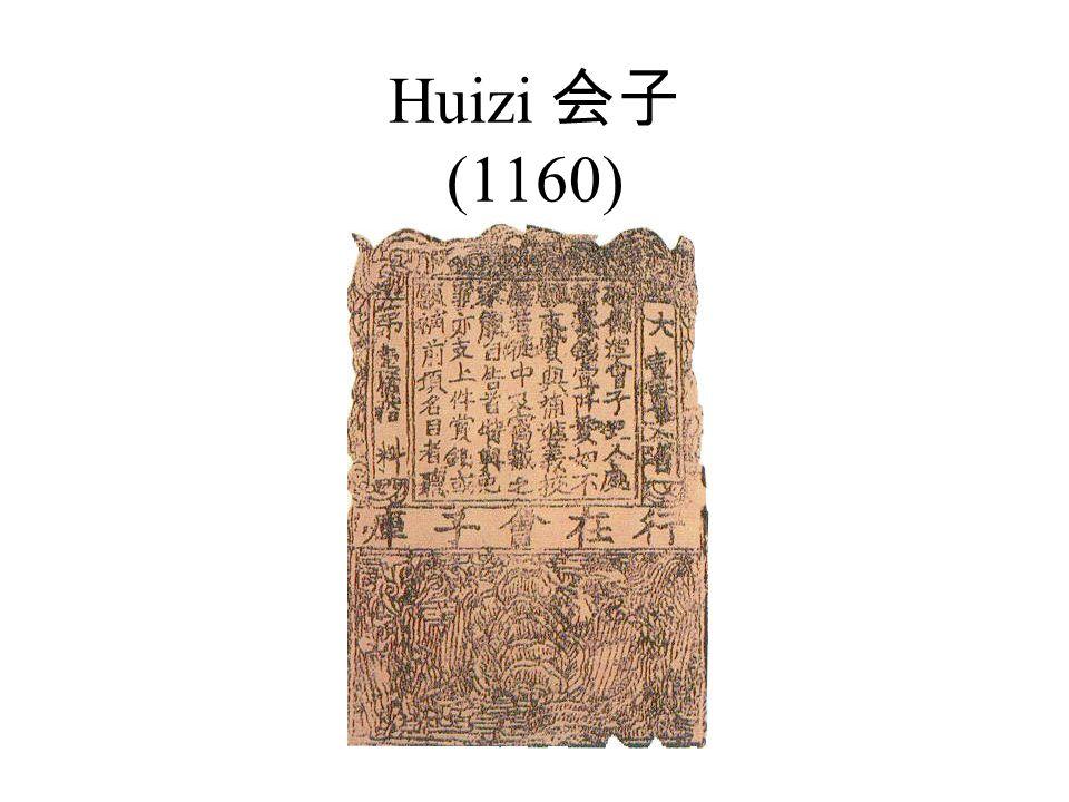 Huizi 会子 (1160)
