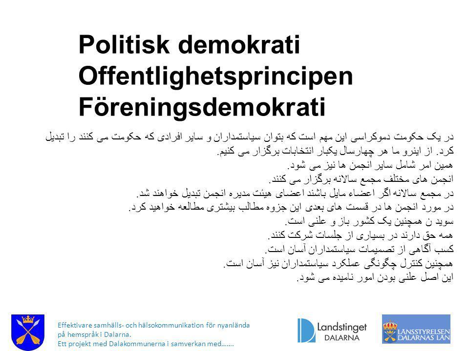 Sverige är en del av EU Effektivare samhälls- och hälsokommunikation för nyanlända på hemspråk i Dalarna.