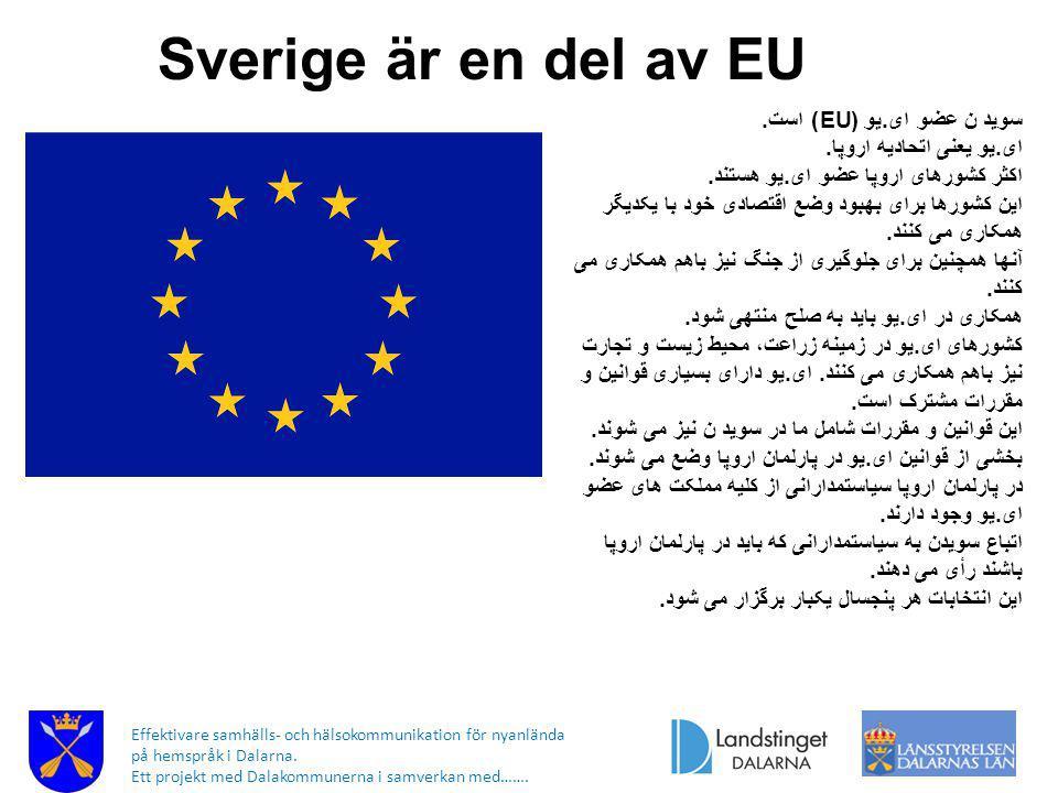 Sverige är också en monarki Kung Carl XVI Gustaf Drottning Silvia För Sverige – i tiden سويد ن یک کشور سلطنتی است.