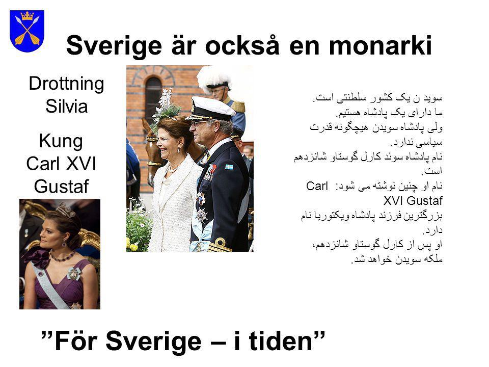 Sveriges nationaldag Nationaldagen är en flaggdag Dagen kan firas med dans, musik och tal År 2005 var första året dagen firades som en helgdag Effektivare samhälls- och hälsokommunikation för nyanlända på hemspråk i Dalarna.