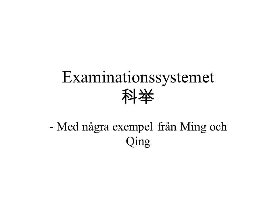 Examinationssystemet 科举 - Med några exempel från Ming och Qing