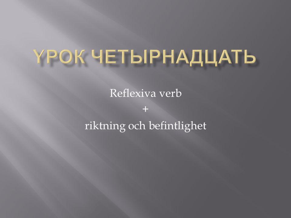 Reflexiva verb + riktning och befintlighet