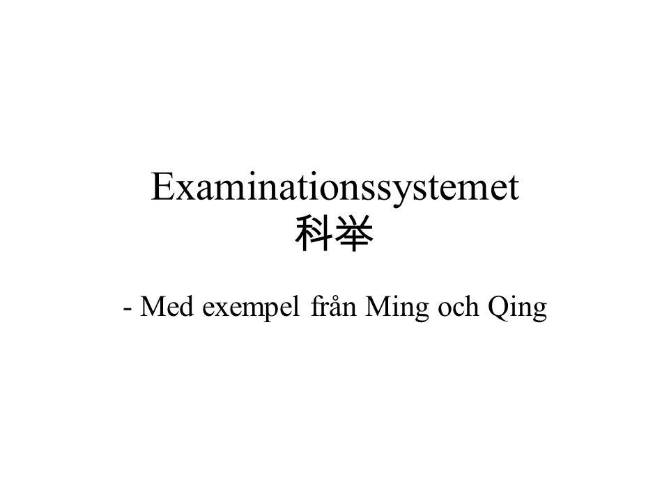 Examinationssystemet 科举 - Med exempel från Ming och Qing