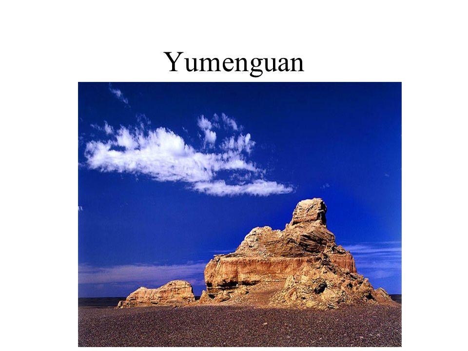 Yumenguan