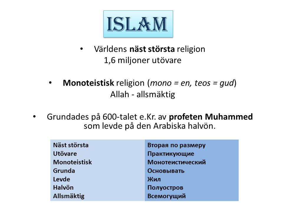 Profeten Muhammed som varken kunde läsa eller skriva fick uppenbarelser, berättade för andra och fick dem nedskrivna.