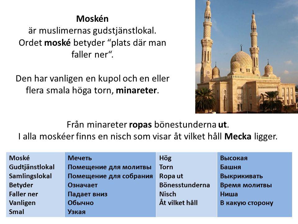 Innan man går in i en moské ska man tvätta ansikte, händer och fötter.