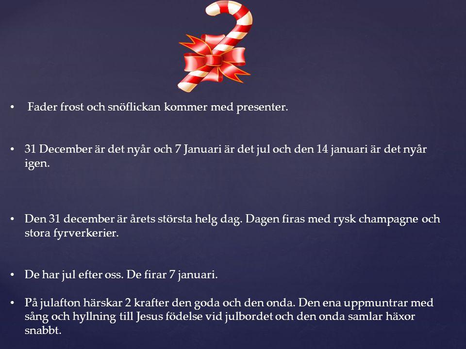Julafton: канун Рождества Jultomte: Санта Клаус Julklappar: Рождественские подарки Advent: приход God jul: счастливого Рождества