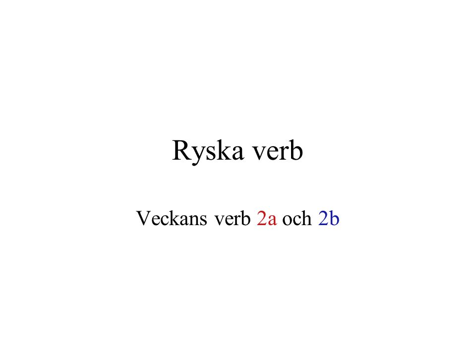 Ryska verb Veckans verb 2a och 2b
