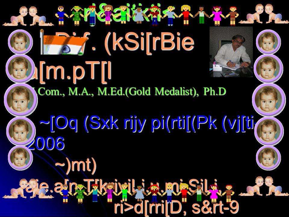 p p)vin&> piN) S&Û riK)S.