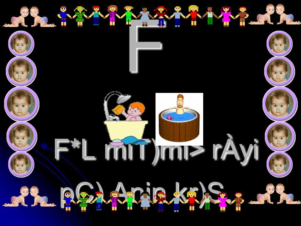 F F*L miT)mi> rÀyi pC) Anin kr)S.
