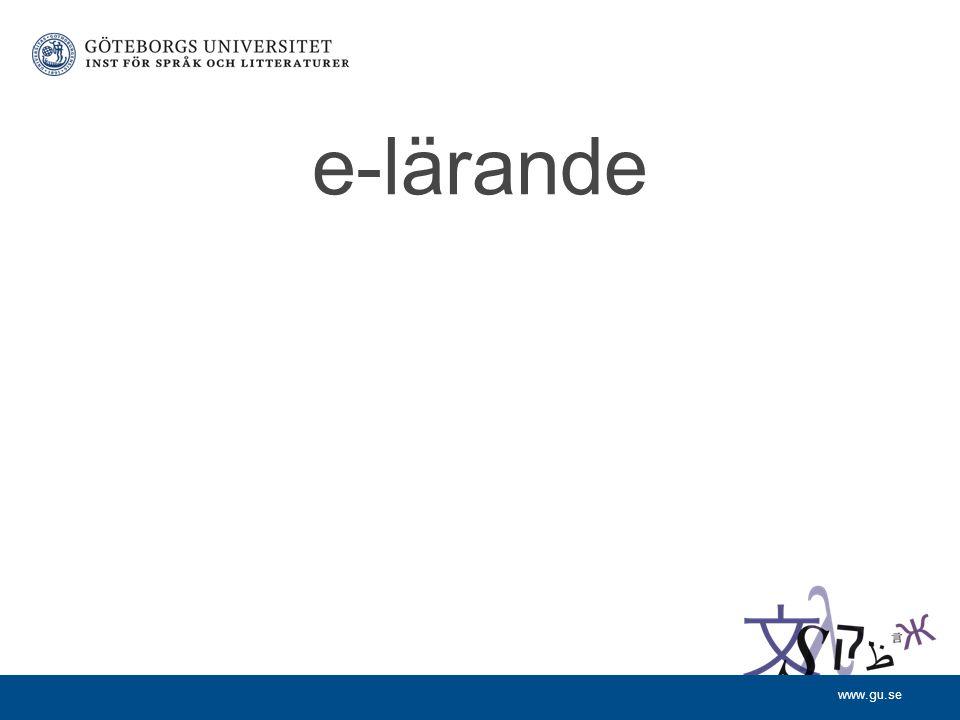 www.gu.se e-lärande
