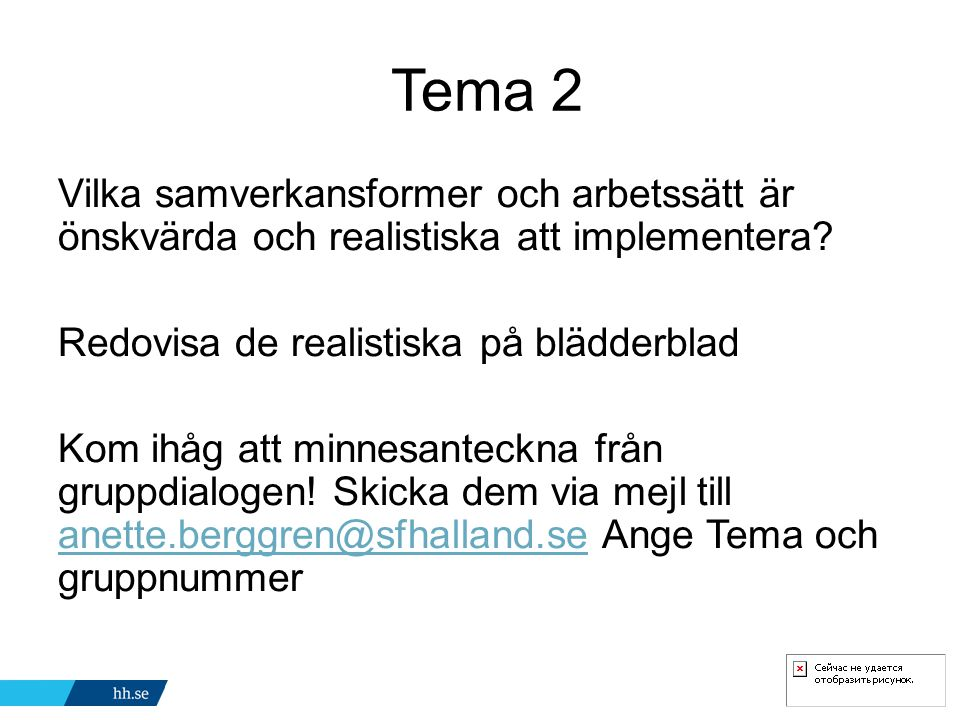Tema 2 Vilka samverkansformer och arbetssätt är önskvärda och realistiska att implementera.