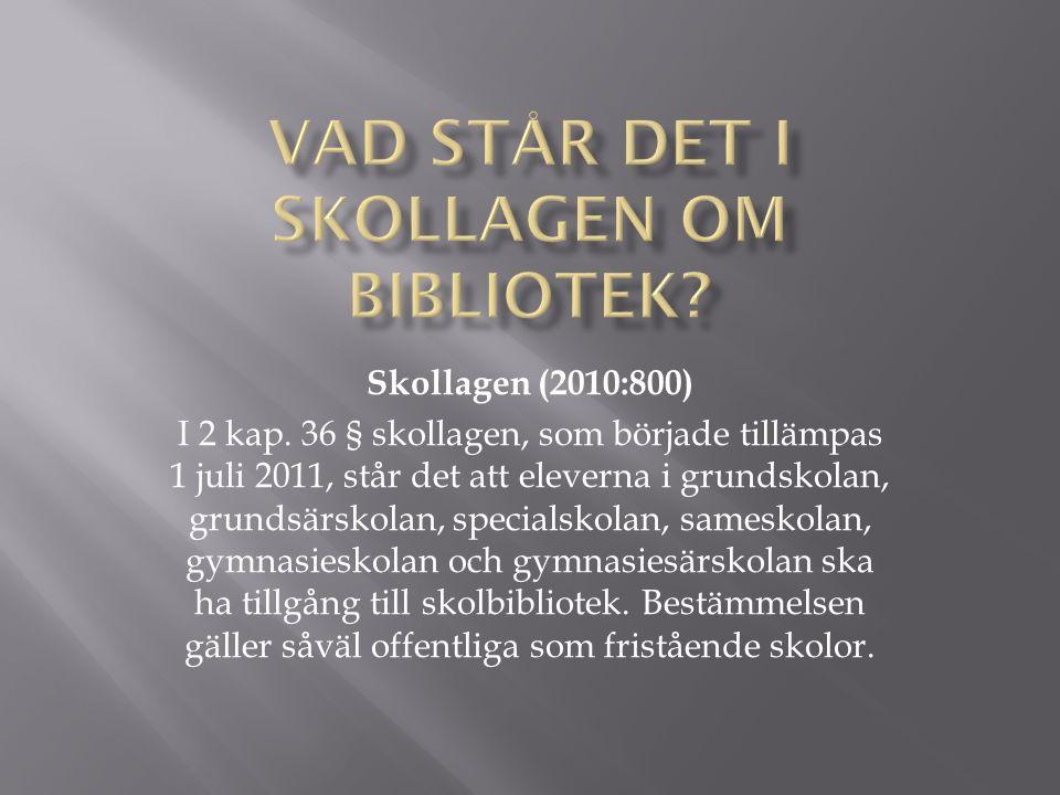 Skollagen (2010:800) I 2 kap.