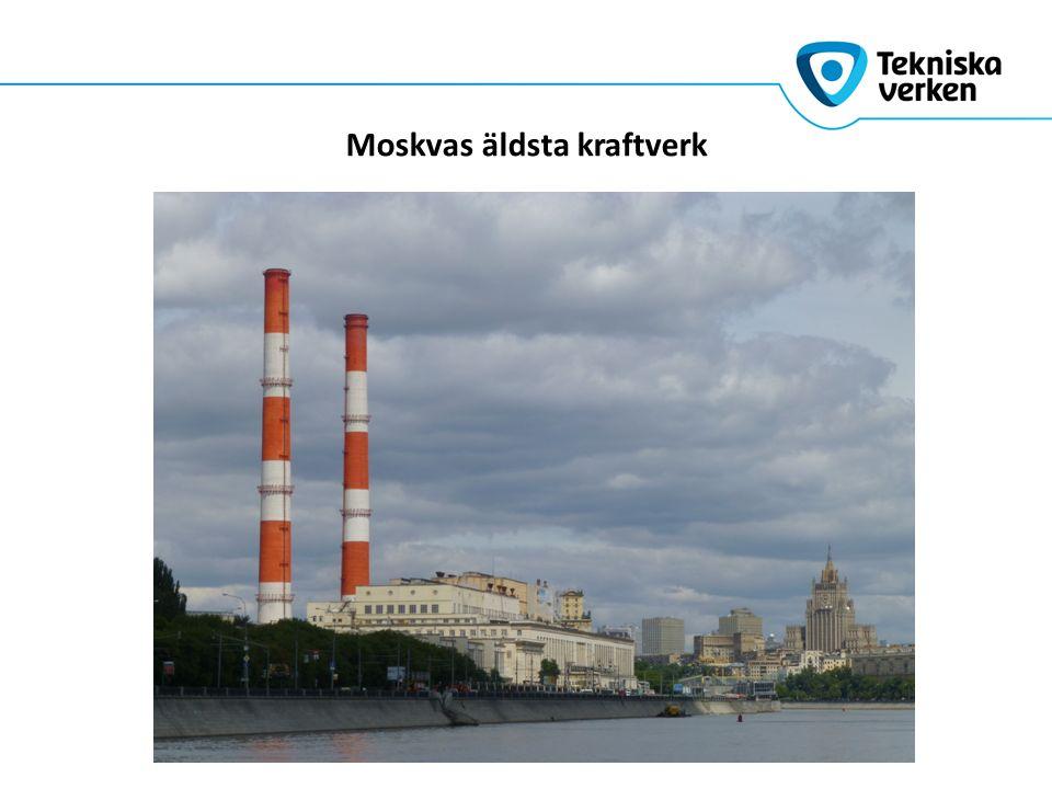 Moskvas äldsta kraftverk