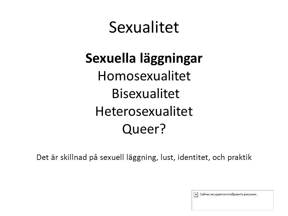 Sexualitet Sexuella läggningar Homosexualitet Bisexualitet Heterosexualitet Queer? Det är skillnad på sexuell läggning, lust, identitet, och praktik
