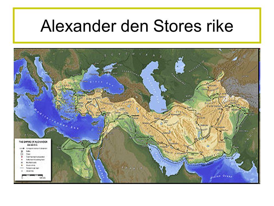 Alexander den Stores rike