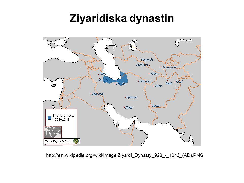 Ziyaridiska dynastin http://en.wikipedia.org/wiki/Image:Ziyardi_Dynasty_928_-_1043_(AD).PNG