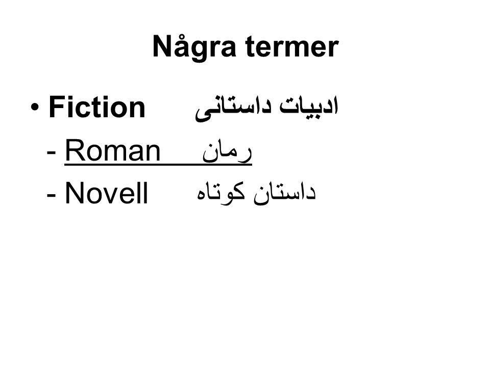 Några termer Fiction ادبیات داستانی - Roman رمان - Novell داستان کوتاه