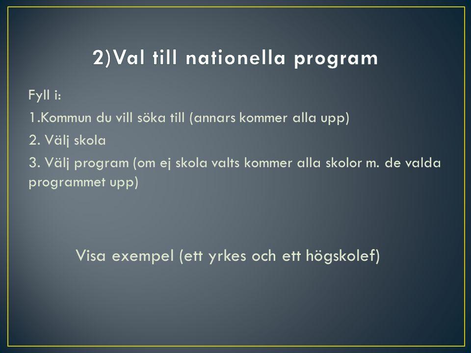 Elever som är intresserade av att söka IB i Linköping bör lägga detta som valplacering ett eller två.